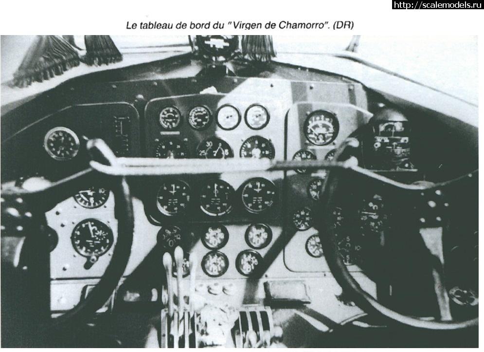#1204594/ 1/72 Azur Fairchild 91 «VIRGEN DE CHAMORRO». Готово. Закрыть окно