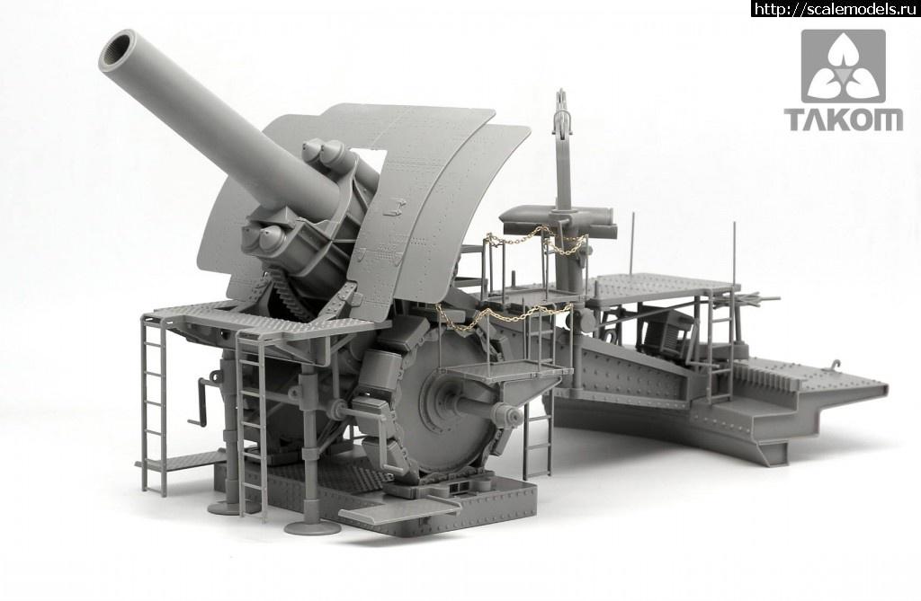 Таком 1/35 Krupp 420mm Big Bertha (Большая Берта) Закрыть окно
